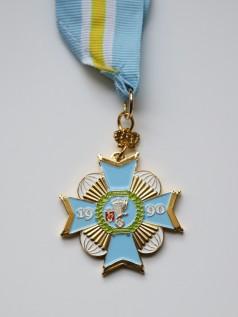 Krzyż Komandoria
