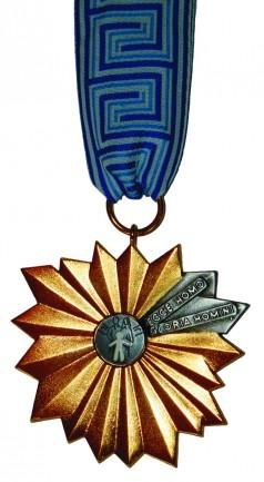 medal gloria homini