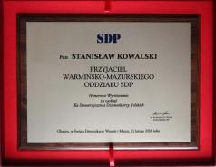 Stowarzyszenie Dziennikaryz Polskich