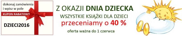 dz.dz